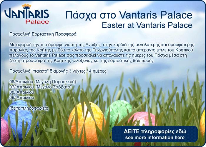 vantaris-easter-2016